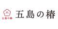 五島の椿・椿酵母せっけん